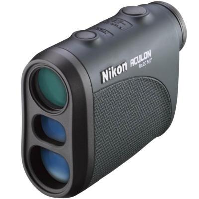 Nikon 8397